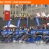 2007 Hamburg BG Triathlon World Championships