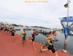 2016 Tongyeong ITU Triathlon World Cup
