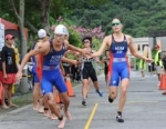 2011 Yilan ASTC Triathlon Asian Championships
