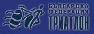 Bulgarian Triathlon Federation