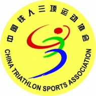 China Triathlon Sports Association (CTSA)