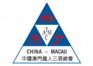 China Macao Triathlon General Association / Associacao Geral de Triatlo de Macau, China