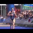 2015 Barfoot & Thompson World Triathlon Series Auckland - Elite Women's Highlights
