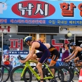 2016 Tongyeong ITU World Cup - Elite Men's Highlights