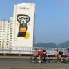 2015 Tongyeong ITU Triathlon World Cup