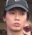 Dan Bi Hong