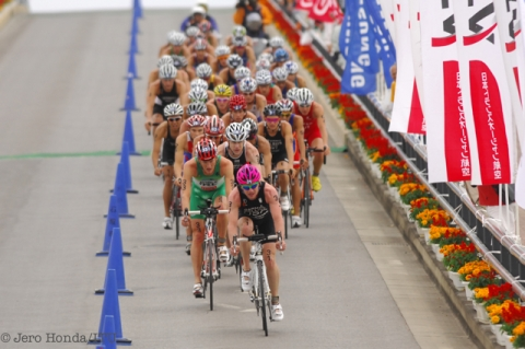 2012 ITU World Cup season continues in Ishigaki