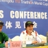 Chengdu ITU World Cup Press Conference