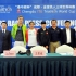 2016 ITU Chengdu World Cup Press Conference Highlights