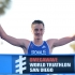 Alistair Brownlee crushes San Diego field in ITU World Triathlon Series return