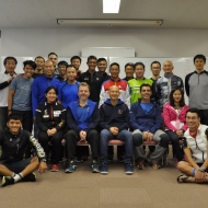 2016 Chiba ITU level 2 coaching course held in Chiba, Japan