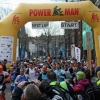 ETU and Powerman unite once more for European Duathlon Championships
