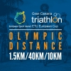 2017 Gran Canaria ETU Triathlon European Cup - next week!