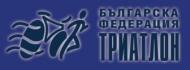 Bulgarian Triathlon Federation