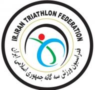 Islamic Republic of Iran Triathlon Federation(I.R.IRAN TF)