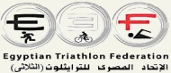 Egyptian Triathlon Federation
