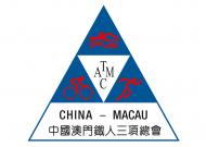 China Macao Triathlon General Association / Associacao Geral de Triatlo de Macau, China