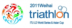 2011 Weihai ITU Long Distance Triathlon World Series Event