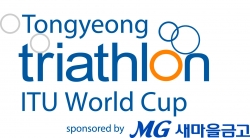 2012 Tongyeong ITU Triathlon World Cup