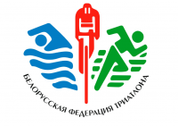Belarusian Triathlon Federation