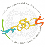 Islamic Republic of Iran Triathlon Federation