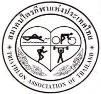 Triathlon Association of Thailand