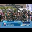 2014 Yokohama ITU World Triathlon Series Highlights - Elite Women