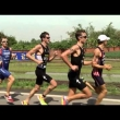 2014 ITU Chengdu World Cup Men