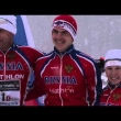 2014 Cogne ITU Winter Triathlon World Championships - Elite Team Relay