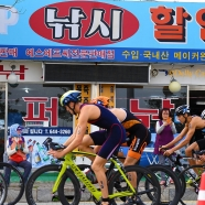 2016 Tongyeong ITU World Cup - Elite Men's Highlights