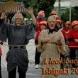 2008 Ishigaki Women