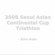 2008 Seoul Asian Cup - Elite Men