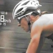 Suunto Triathlon Advert