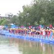 2014 Nanjing Youth Olympic Games - Men