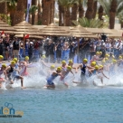 2011 Eilat ITU Triathlon European Cup
