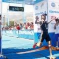 2011 Santiago ITU Triathlon Pan American Cup