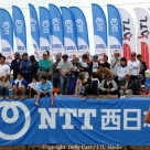 2006 Ishigaki ITU  Triathlon World Cup