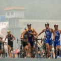 2006 Beijing BG Triathlon World Cup