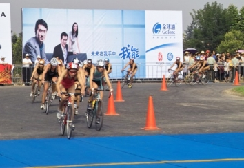 2006 Yicheng ITU Triathlon Asian Cup