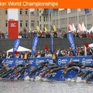 2007 Hamburg BG Triathlon World Championships