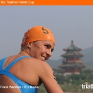 2007 Beijing BG Triathlon World Cup