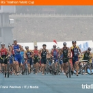 2007 Beijing BG Triathlon World Cup
