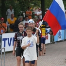 2007 Tiszaujvaros ITU Elite Team Triathlon World Championships