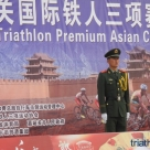 2012 Jiayuguan ITU Triathlon Premium Asian Cup