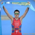 2014 ITU World Triathlon Auckland