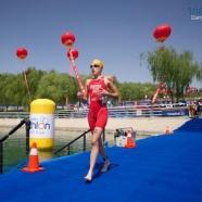 2014 Jiayuguan ITU Triathlon World Cup