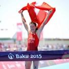 2015 Baku European Games
