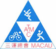 Macau Triathlon Association