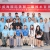 ITU Level 2 Technical Officials Seminar held in Weihai, China from September 18rd to 20th