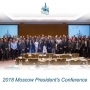 A look back to the 2018 Presidents' Conference in Moscow